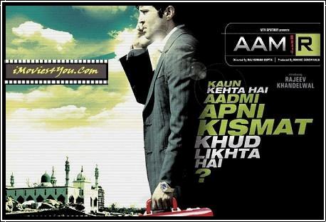 Aaamir the film