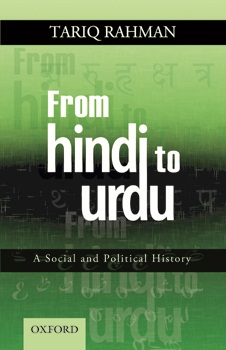Rethinking Urdu Nationalism in Pakistan: Raza Rumi | KAFILA