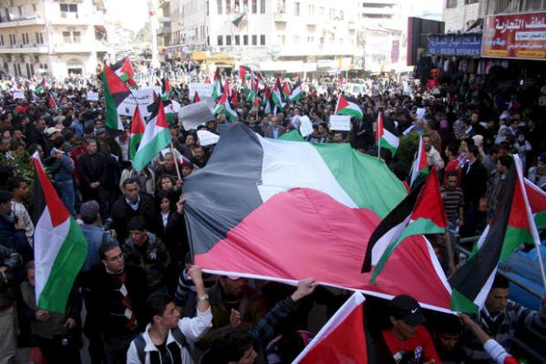 March 15 youth movement protest, courtesy, Issam Rimawi/ APA Images