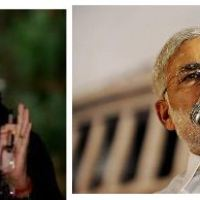 Madhu Mausi, Namo Mamu and the Ghost of Uncle Pepper