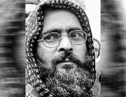 Afzal Guru's story - in his own words