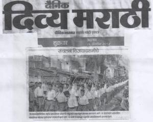 विजयादशमी के दिन राष्ट्रीय स्वयंसेवक संघ के कार्यकर्ता मार्च करते हुए
