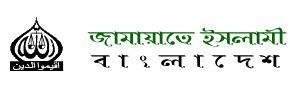image 2 jamaat logo