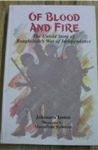 image 5 of blood and fire by jahanara imam