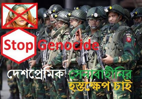 image 7 jamaat calling for the army to topple hasina govt
