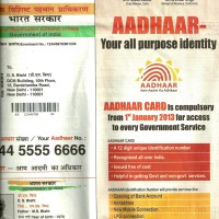 #India - The lives of documents: on the sorrows of #AADHAAR  #UID