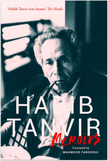 1-habib-t-mahmood-cover