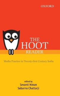 the-hoot-reader-media-practice-in-twenty-first-century-india-400x400-imadhbtch8jfgfjw