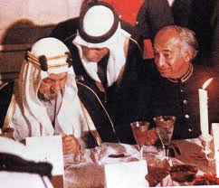 Z.A. Bhutto and the Saudi Arabian Monarch