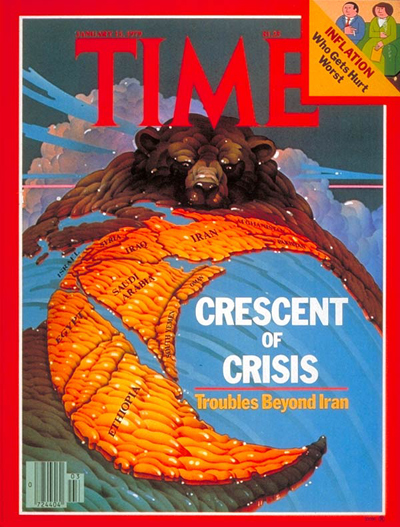 Time Magazine Cover - 'Crescent of Crisis'