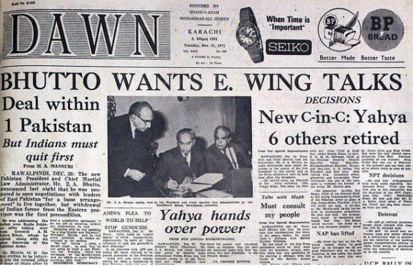 'Dawn' Front Page, Not Yet 1971