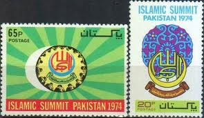 Islamic Summit Commemorative Stamps, Pakistan, 1974