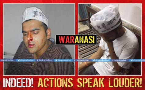AAp activists attacked by Modi Thugs