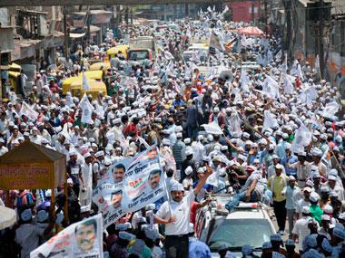 Benaras AAP turnout