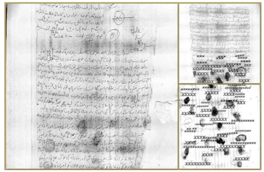 Letter from the Villagers, dated 25 Feb 1991, complaining about the  actions of the 'Bakhtar Band Fauj Nayi' [4 Raj Rif]. 'Many women tried to raise  an alarm but their mouths were shut by strangling their necks and guns were pointed at their chests and the army personnel did whatever they wanted.' Translation from Urdu: Munaza Rashid