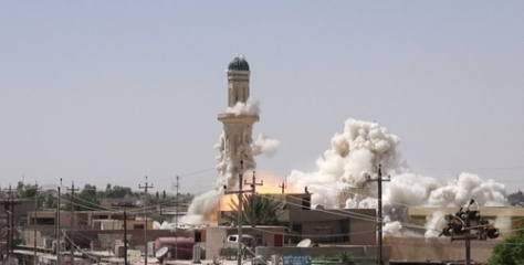Shia mosque being dynamited by ISIS