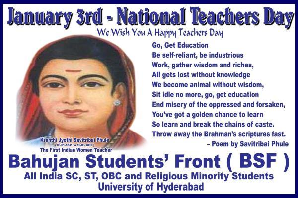 national_teachers_day
