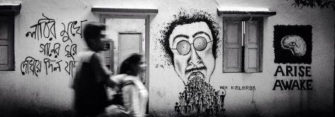 Graffiti on Jadavpur University Walls. Photograph by Ronny Sen
