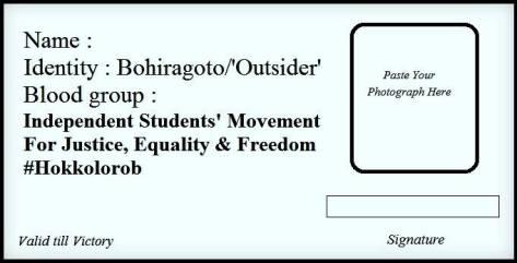 Bohiragoto Card