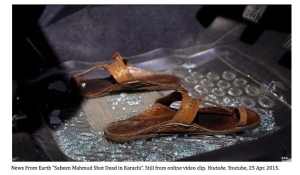 Sabeen Mahmud's Slippers
