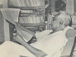 Amalendu Guha