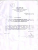 Letter from MHRD