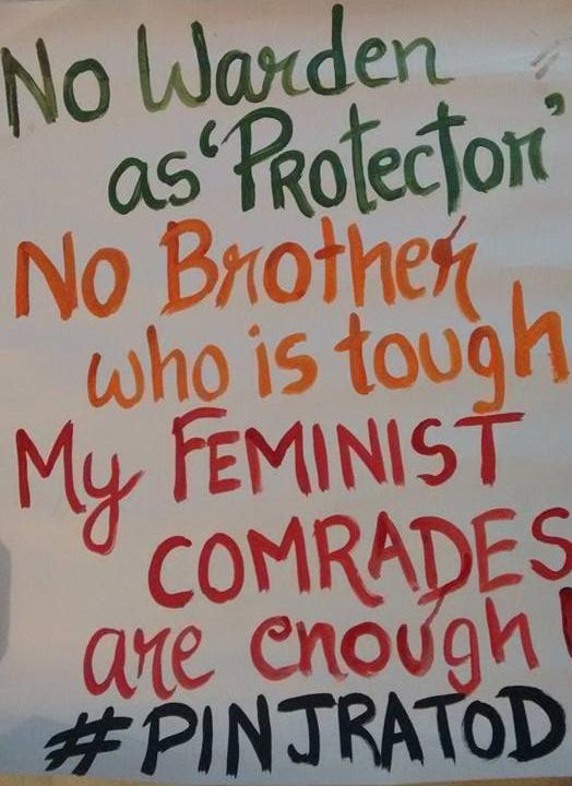 feminist coomrades