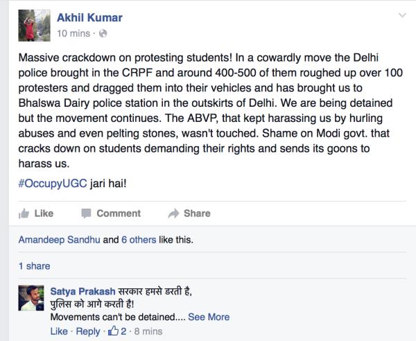 Screen Shot 2015-10-23 of Akhil Kumar's Facebook Posting