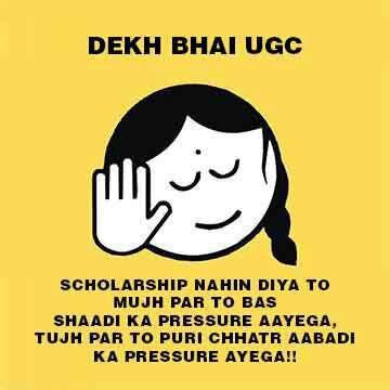 Dekh Bhai UGC