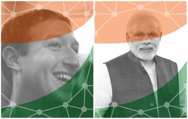 indian flag filter2