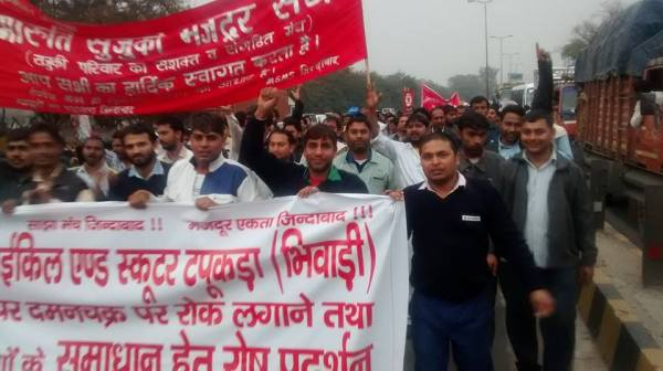 Workers On the March to Honda HQ, Gurgaon