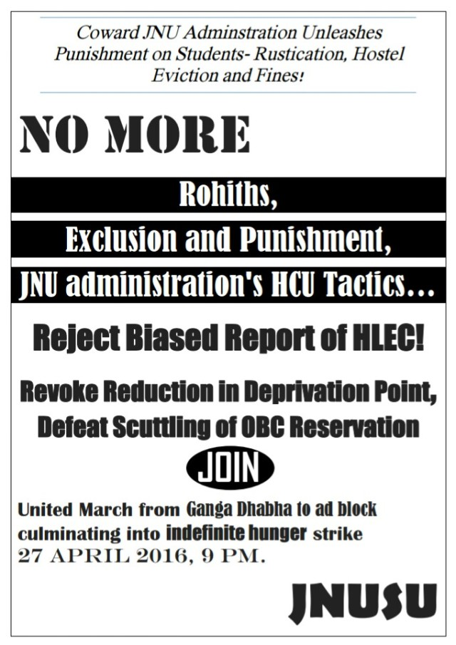 Poster Announcing Commencement of Hunger Strike at JNU, Courtesy, Rama Naga, Gen. Sec. JNUSU