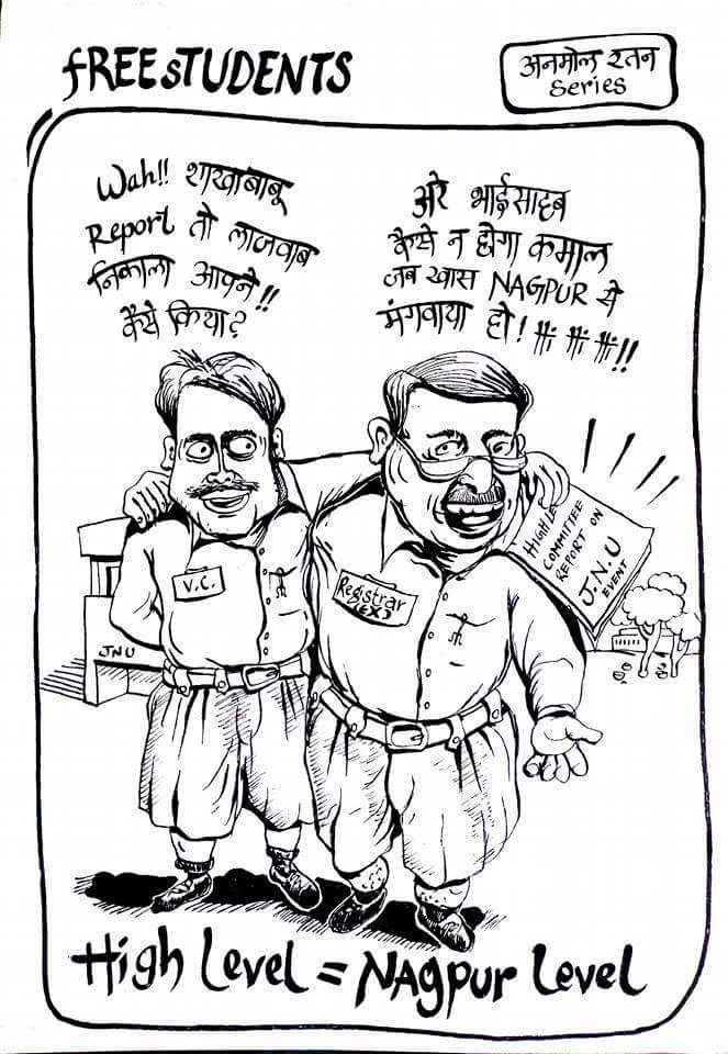 High Level = Nagpur Level Cartoon by Anmol
