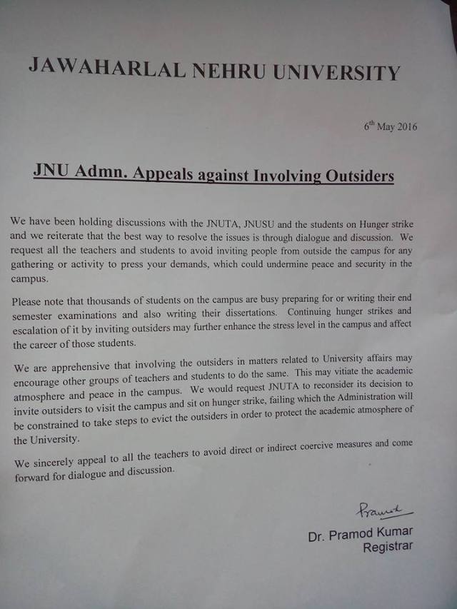 'Appeal' from JNU Registrar not to involve and invite 'outsiders' for protests in the University. The 'appeal' contains a veiled threat that this might provoke 'other groups' to invite 'other outsiders'.