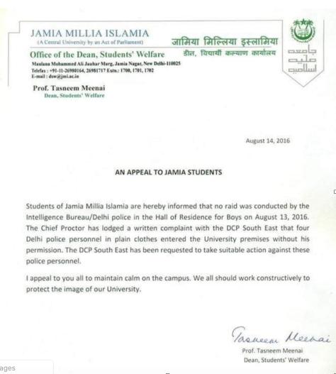 Jamia Letter 2