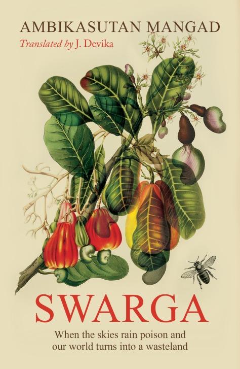 Swarga_300_RGB