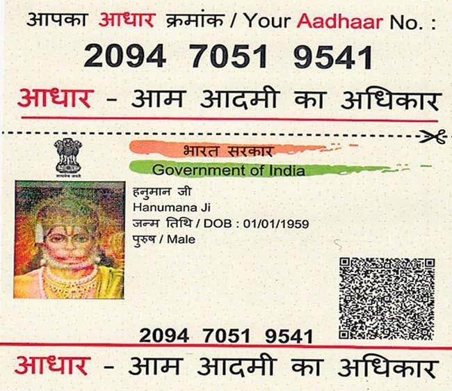 Aadhar for Hanumanji
