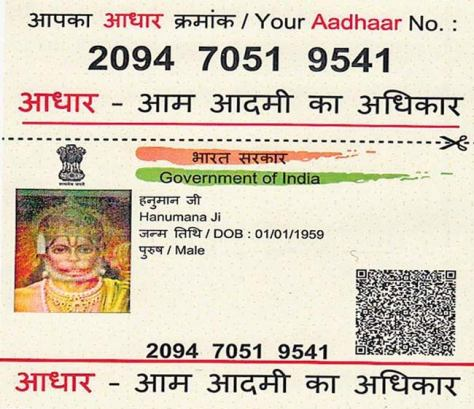 Aadhar for Hanumanji